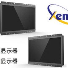 深圳捷尼亚科技专业生产工业液晶显示器嵌入式触摸显示器定制