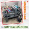 細沙收集機脫水篩設備