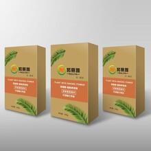 武汉加盟植物养发馆加盟费用多少植物养发店图片