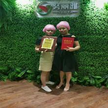 安徽加盟植物养发馆招商加盟欢迎来电咨询图片