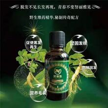 沧州如何加盟植物养发馆加盟费用植物养发店欢迎来电咨询图片