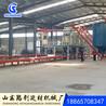 水泥基匀质板生产线