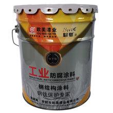 环氧防腐漆厂家直销,低至12元/Kg,环氧防腐漆齐全,全国发货图片