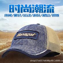 東莞棒球帽子設計定制logo免費出設計運動網帽圖片