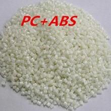 PC/ABS臺灣奇美AC2300圖片