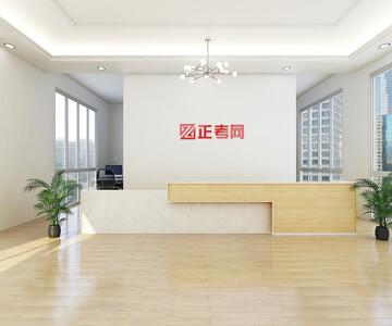 山东江正教育科技有限公司