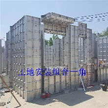 房建铝合金模板河北标晟铝合金模板价格厂家图片