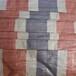 常熟彩條布規格單膜包裝彩條布_雙膜彩條布_汽車篷布價格
