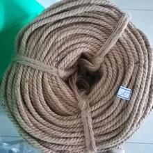 黄麻绳剑麻绳,麻纱绳,麻绳厂家价格批发图片