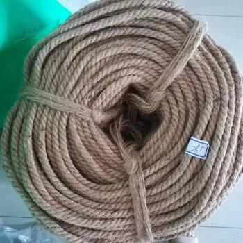 黄麻绳剑麻绳,麻纱绳,麻绳厂家价格批发
