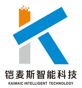 铠麦斯智能科技(深圳)有限公司