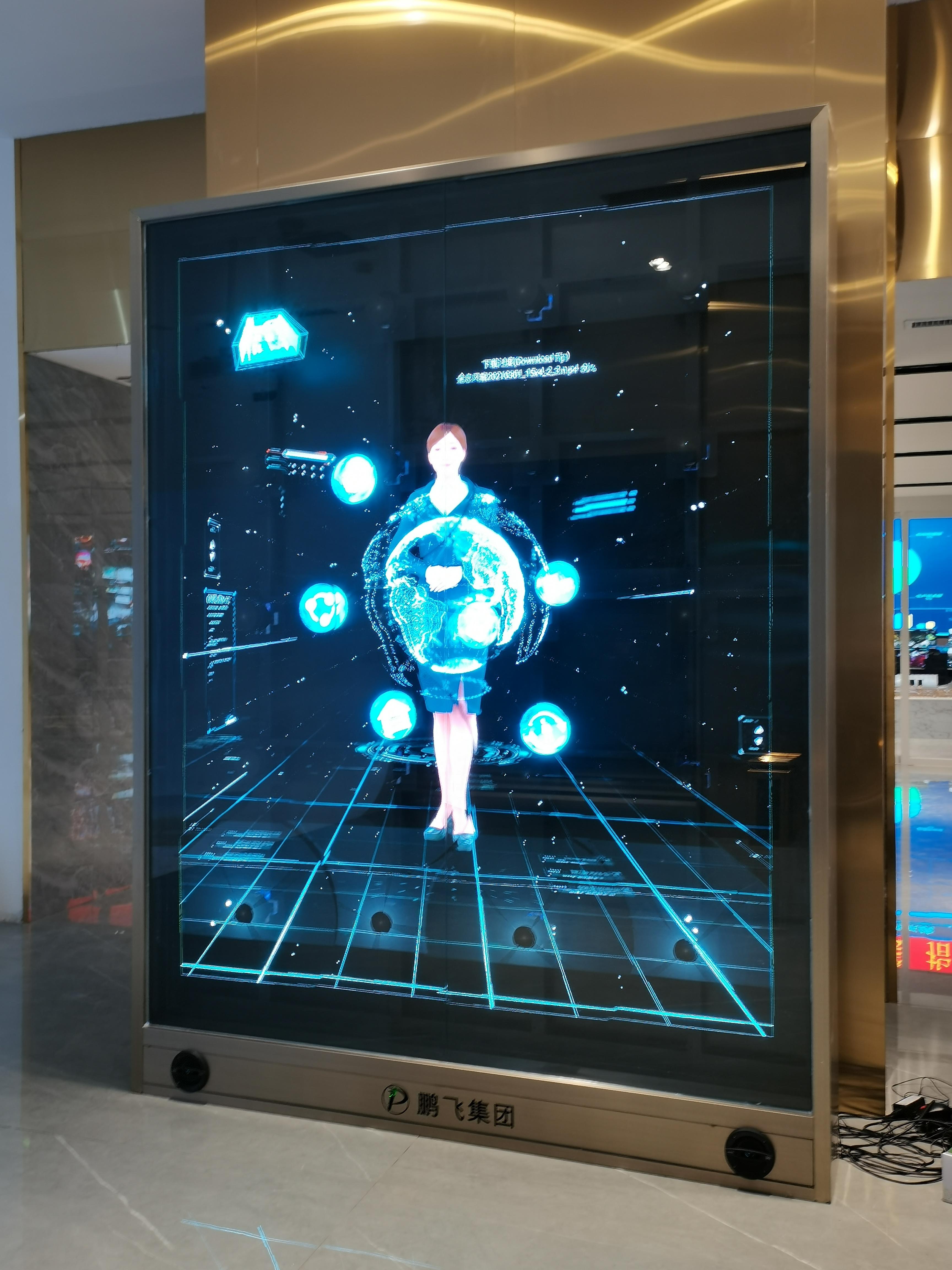 70厘米3D裸眼风扇屏展厅应用