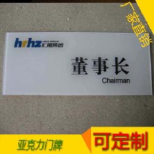 深圳厂家直销亚克力面板有机玻璃面板