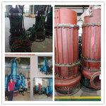 鋼廠煉鋼鐵砂泵大動力耐腐蝕