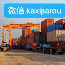 国际铁路运输欢迎询价大洋国际铁路到俄罗斯中亚外蒙古铁路空运海铁海卡多式联运