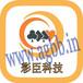 上海网站建设BC网站制作开发BC手机APP建站