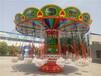 游樂場設施航天游樂旋轉飛椅服務周到