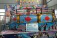 鄭州航天游樂設施,兒童游樂設施迪斯科轉盤品種繁多
