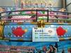 鄭州航天小型轉盤游樂,大型游樂設施鄭州航天迪斯科轉盤