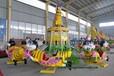 新款游乐园设备供应郑州航天量大从优,大型游乐设备