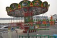 兒童游樂場設施迪斯科轉盤公園大型游樂設備優質項目