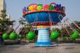 山東東營適合兒童乘坐的水果飛椅收益快