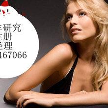 北京文物拍卖公司怎么注册文物拍卖许可证