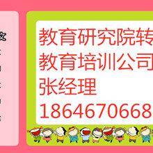 北京舞蹈培训美术培训音乐培训公司多少钱
