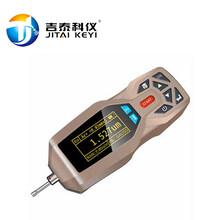 表面光潔度檢測儀器精密型粗糙度儀,圓柱面便攜式粗糙度儀,車軸手持粗糙度儀器圖片