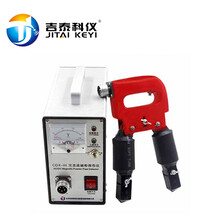 遼寧多功能磁粉探傷儀廠家價格,便攜式交直流磁粉探傷儀機圖片