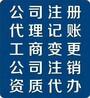 郑州市金水区三类医疗器如何办理许可证,怎么办,麻烦吗