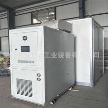 厂家直销空气能热泵烘干机不锈钢农产品热泵烘干机设备