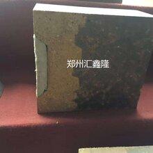 回轉窯用磷酸鹽磚磷酸鹽高荷軟耐磨復合磚圖片