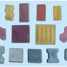 厂家直销价更优——山西彩虹水泥砖透水砖植草砖路面砖墙体砖图片