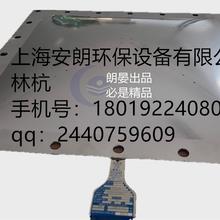上海朗晏专业生产爆破片厂家定制平板开缝型爆破片