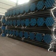 無縫鋼管規格齊全+出廠價格+滄州康泰龍鋼管有限公司圖片