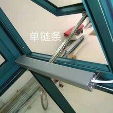 廣東廣州蘿崗區電動開窗器原廠生產銷售質量服務有保障圖片