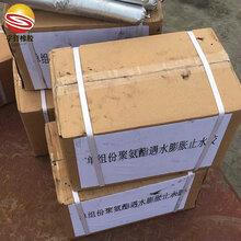 聚氨酯遇水膨胀止水胶南川密封胶厂家现货供应图片