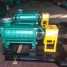专业供应200D多级泵