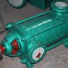 清水泵D系列卧式多级离心泵D720-60X4耐磨矿用泵