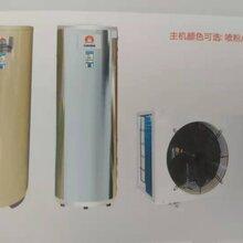 旭升家用1.5P水循环空气能热水器XS-BP/200L/300L
