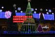 圣诞树厂家大型15米框架灯光圣诞树户外场景布置亮化