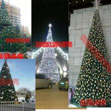 北京圣诞定制大型圣诞树3-20米户外框架圣诞树图片