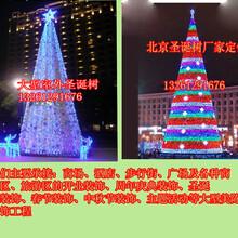 北京大型圣诞树优质供应商LED圣诞亮化工程圣诞树图片
