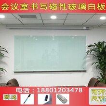北京磁性玻璃白板淡绿色6mm玻璃白板厂家直销图片