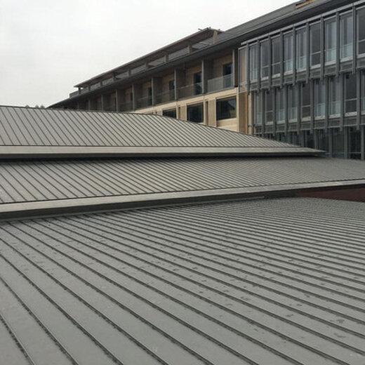 福建裝飾鋁鎂錳板生產廠家,矮立邊鋁鎂錳