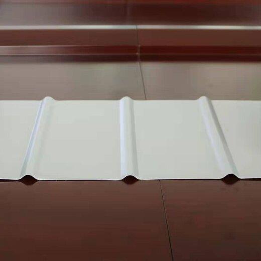河南裝飾鋁鎂錳板加工,高立邊鋁鎂錳