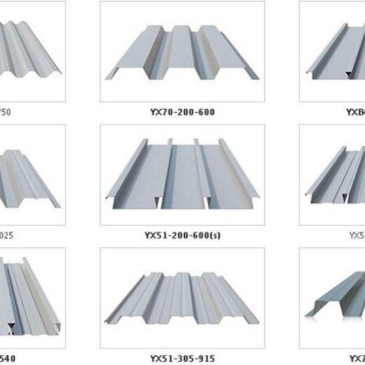 江蘇壓型樓承板廠家,鋼筋桁架樓承板