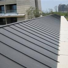 优游平台1.0娱乐注册西生产铝镁锰屋面板制作精良,矮立边铝镁锰图片