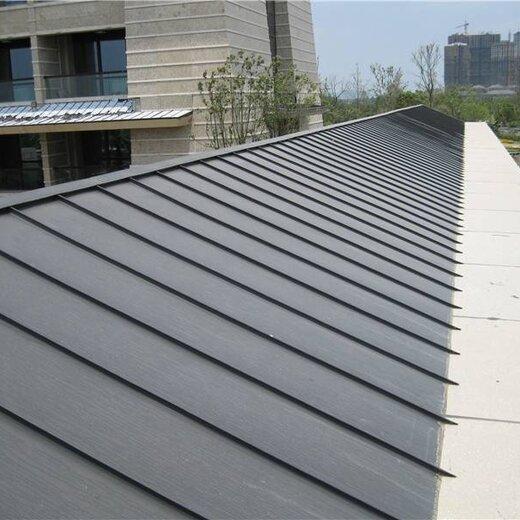 铝镁锰屋面板图